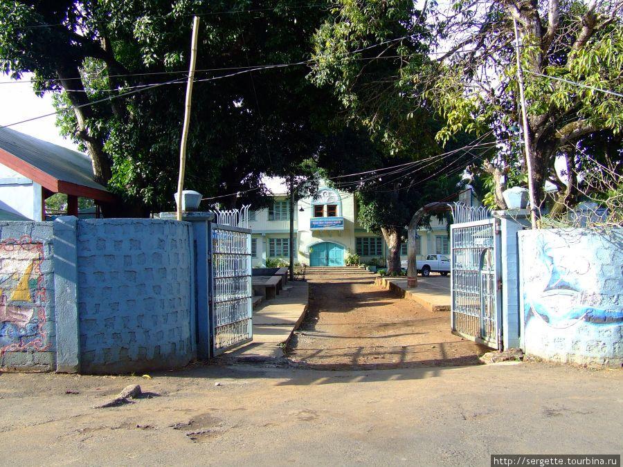 Ворота в ЦПШ (Церковно Приходская Школа)