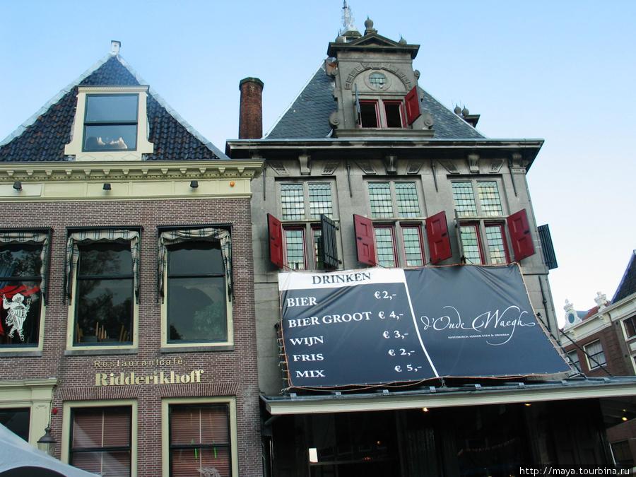 Ровно половина Нидерландов часть 12. Хорн. Хоорн, Нидерланды