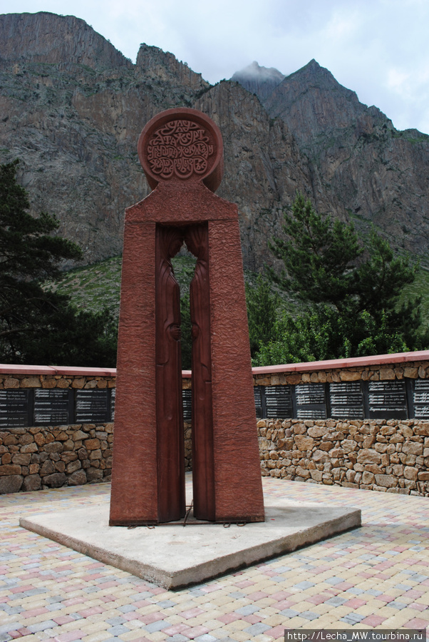 Памятник погибшим в Великой Отечественной войне