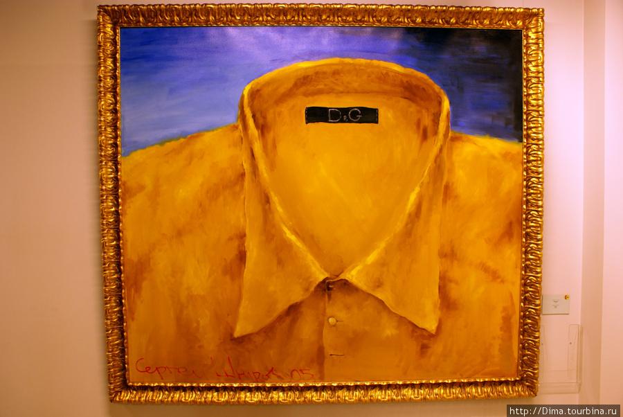 «Рубашка». Автор — Сергей Шнуров. Да-да, тот самый.