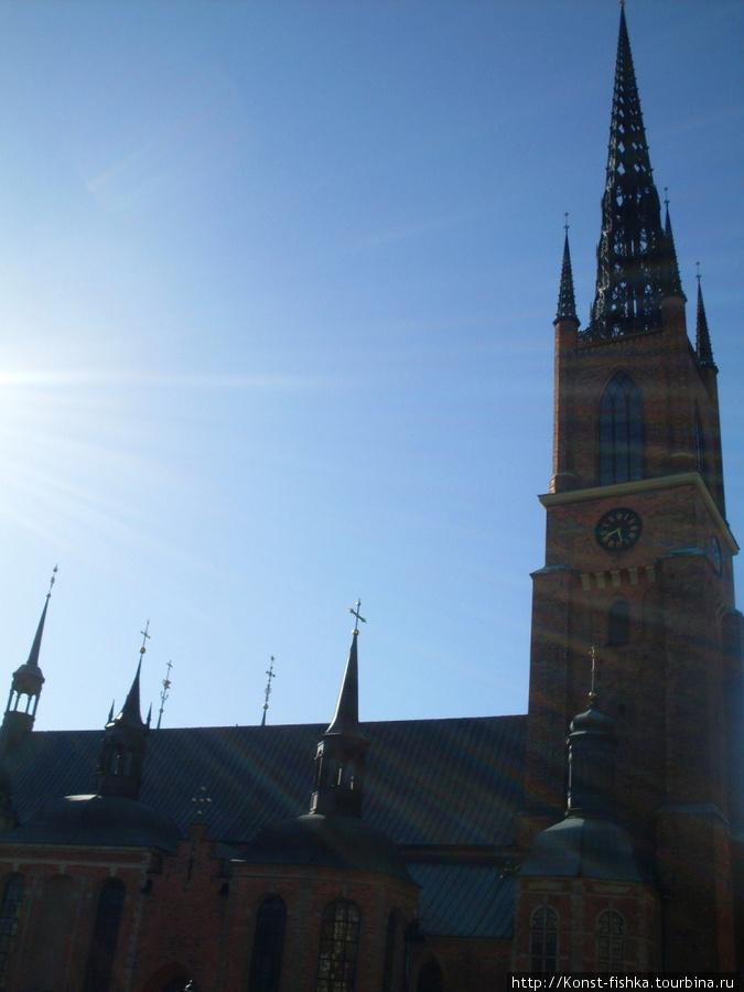 С добрым утром, Стокгольм!