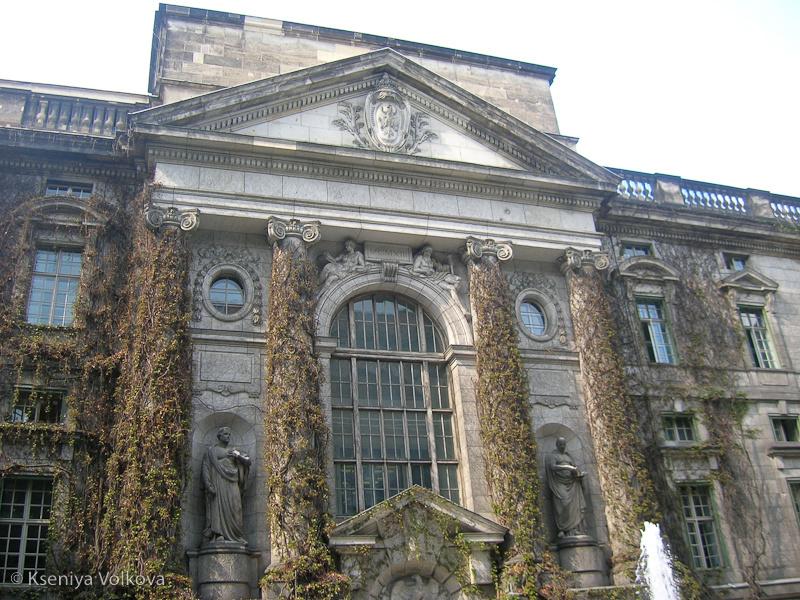 Государственная библиотек