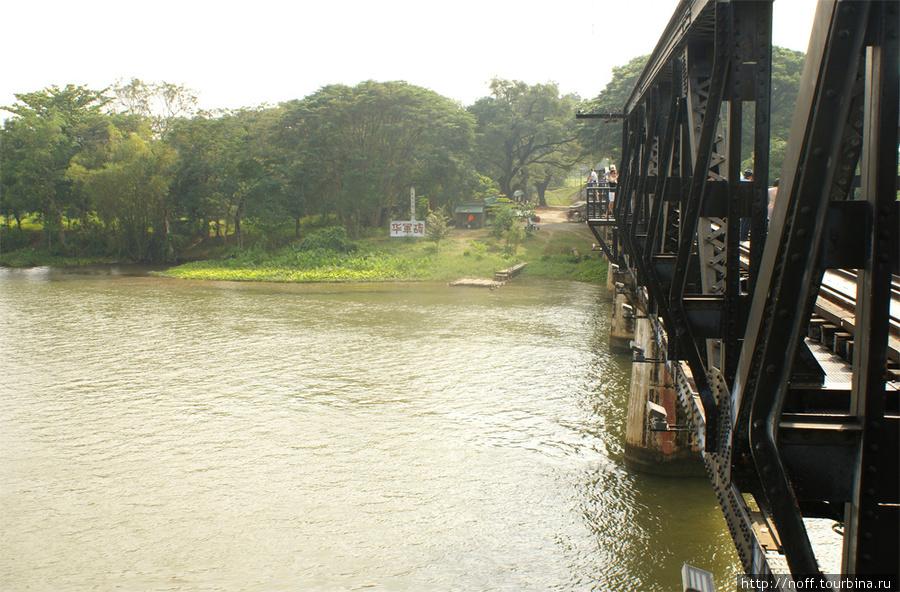 Мост и Квай: