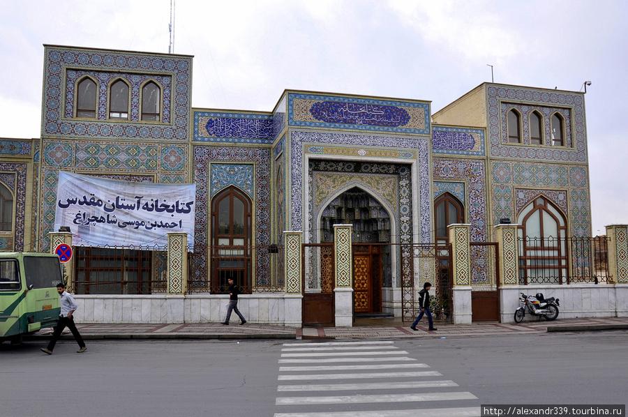 Иранский дневник Иран