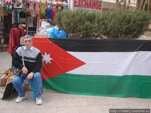 Мы в Иордании.