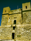 Башня Виньякура