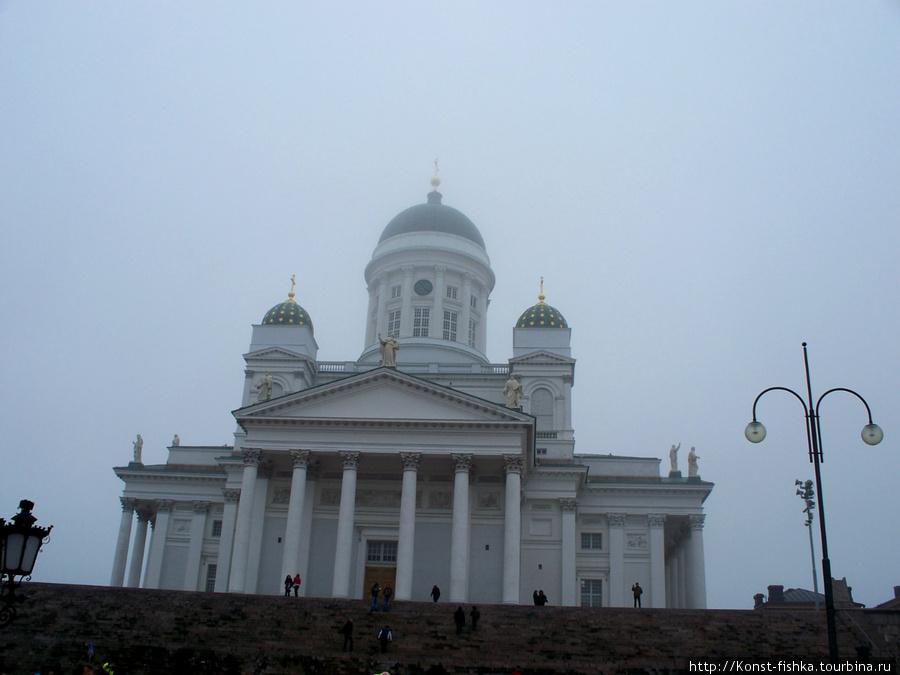 Кафедральный собор Хельсинки.