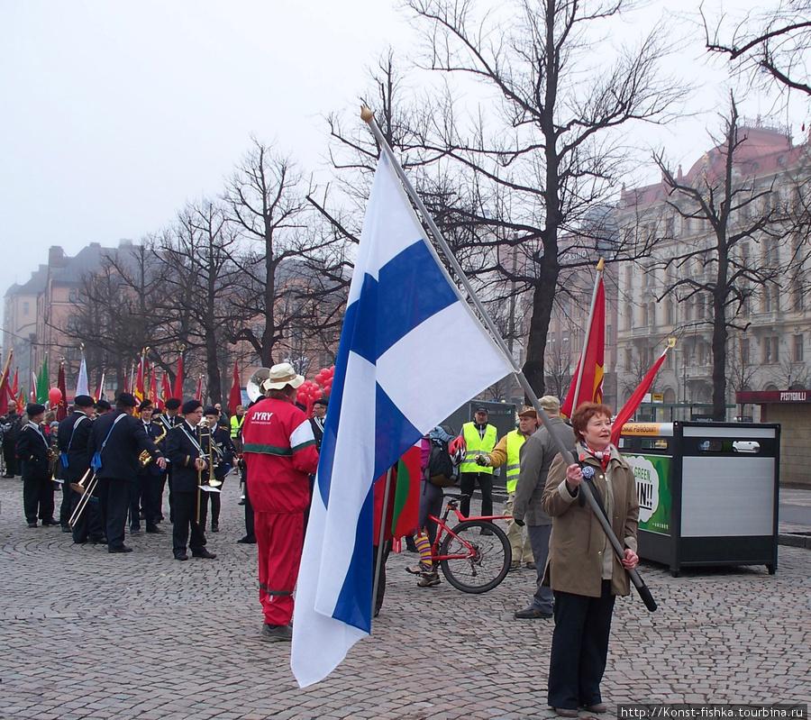 Первомайская демонстрация.
