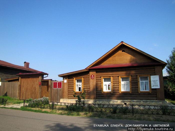 Дом памяти Марины Ивановны Цветаевой.