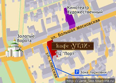 все фотографии взяты с www.ugli33.ru