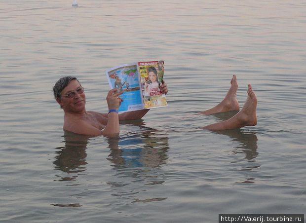 Мертвое море. Такие