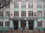 Университет на улице Университетской.