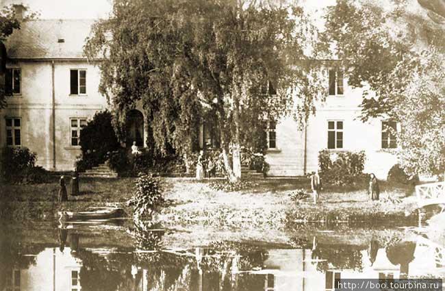 фото ERM, 1890