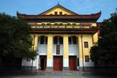 Здания института