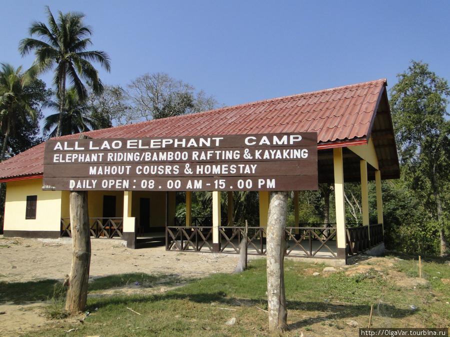 Из поселения Ban Nonsavath перевозят на лодке на другой берег реки Nam Khan, где и находится  Mahout Eco Lodge