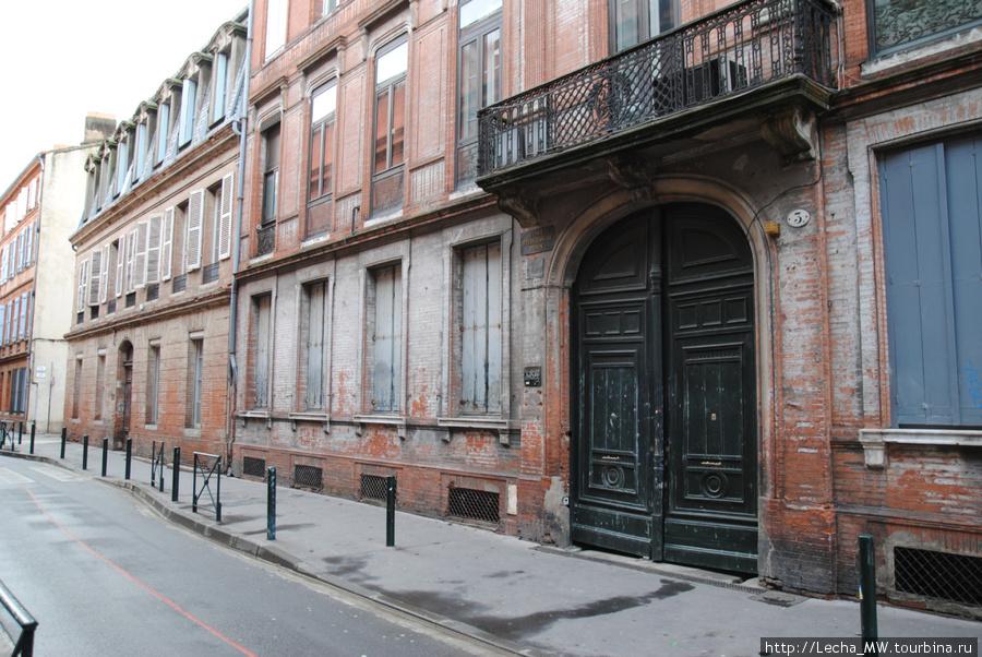 Rue Valade