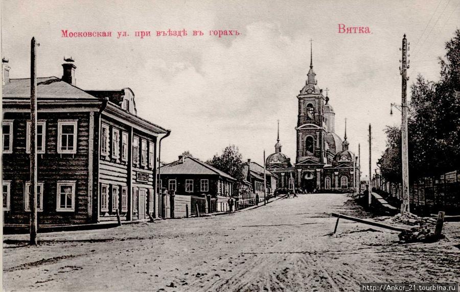 Она встречала путников на въезде в город со стороны Московского тракта.