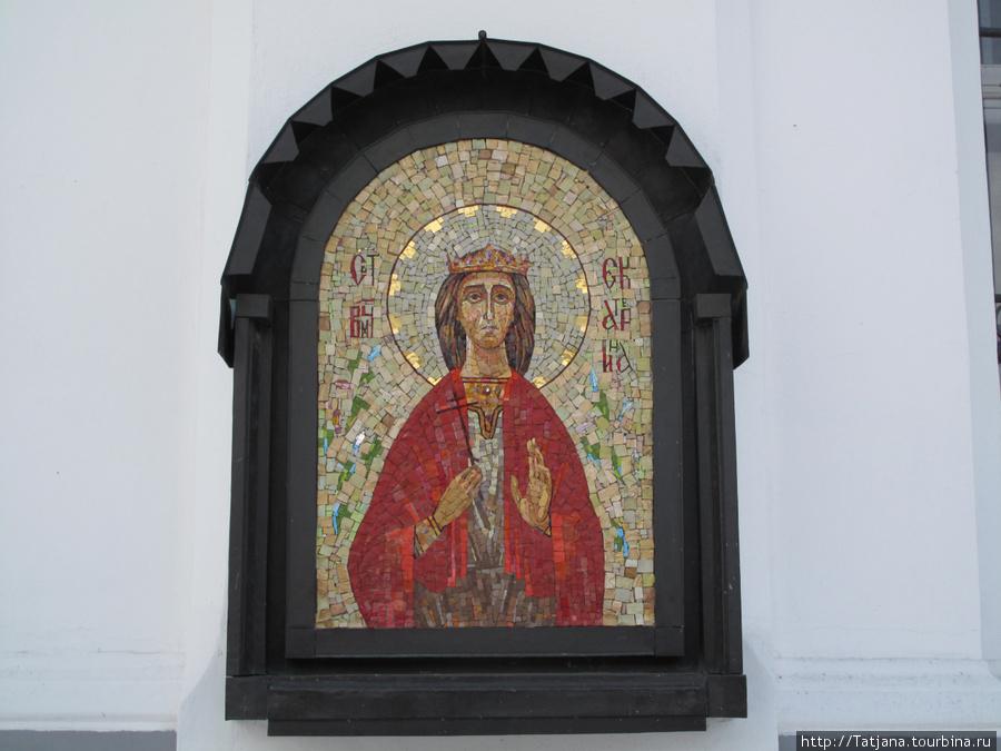 Пресвятая Екатерина