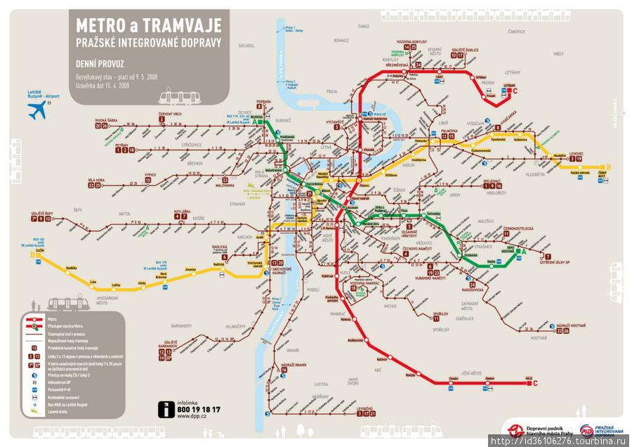 Карта метро и трамваев в городе Прага.