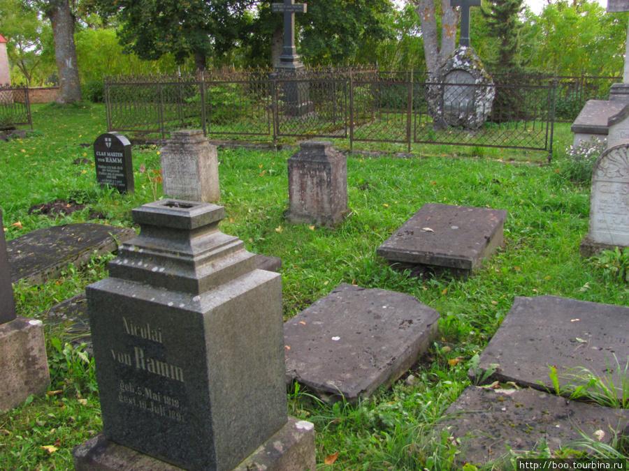 фамильное кладбище фон Раммов