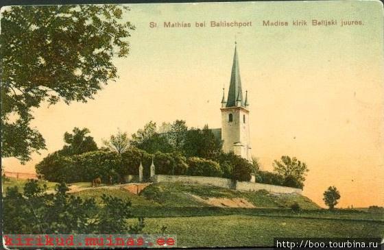 почтовая открытка 1912 года