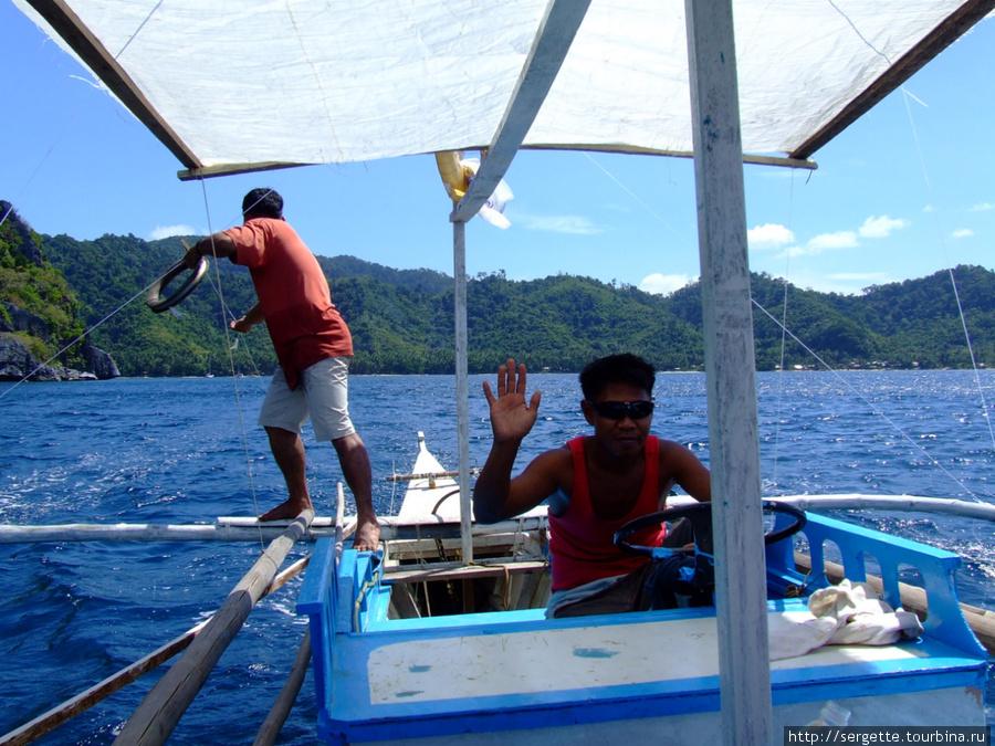 Наш капитан Оливер, его помошник Забрасывает Рыболовную снасть