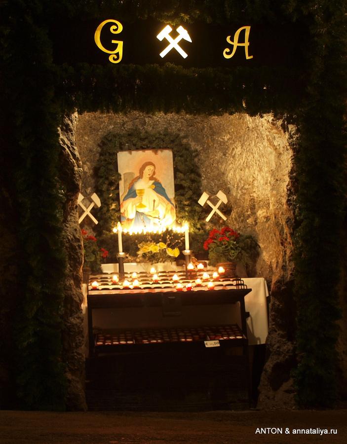 Часовня-капелла святой Барбары