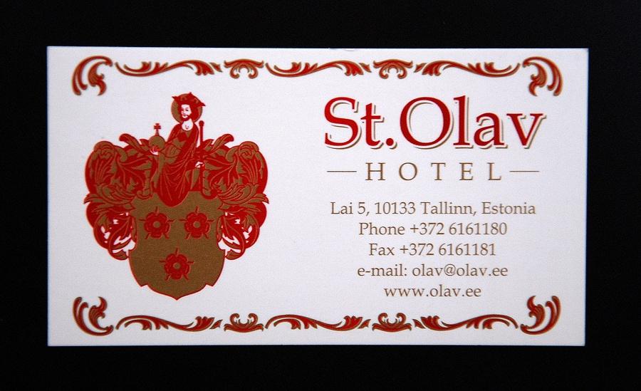 визитка отеля
