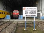 Локомотивное депо Паданг-Паджанга