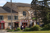 Магазины на центральной площади Бежецка
