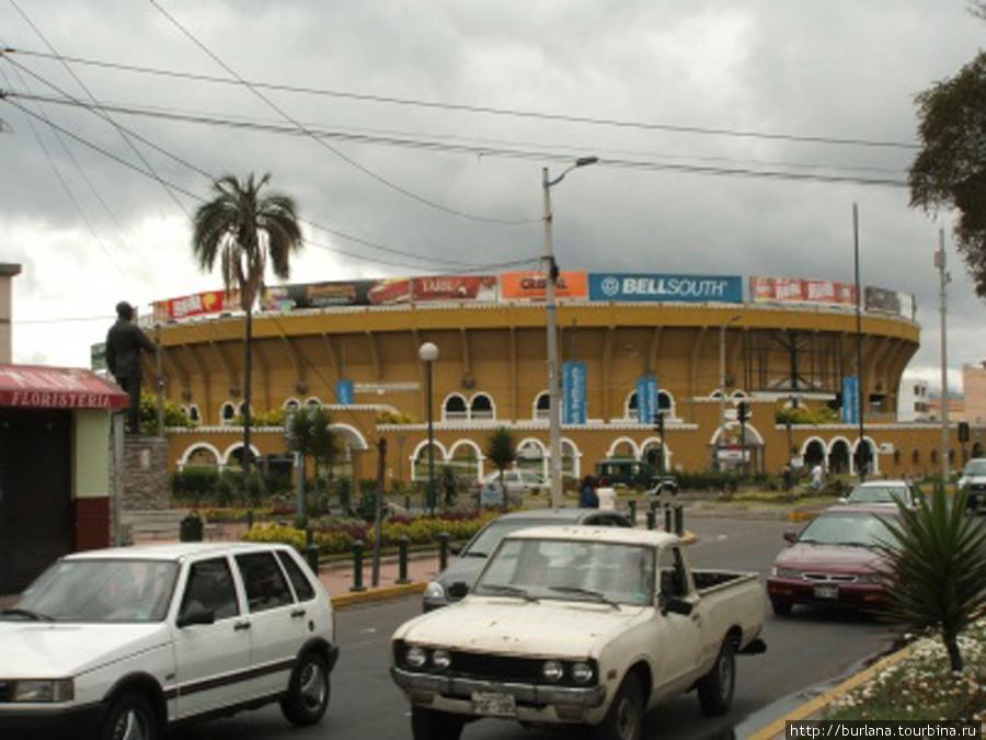 Стадион, где проходит Коррида