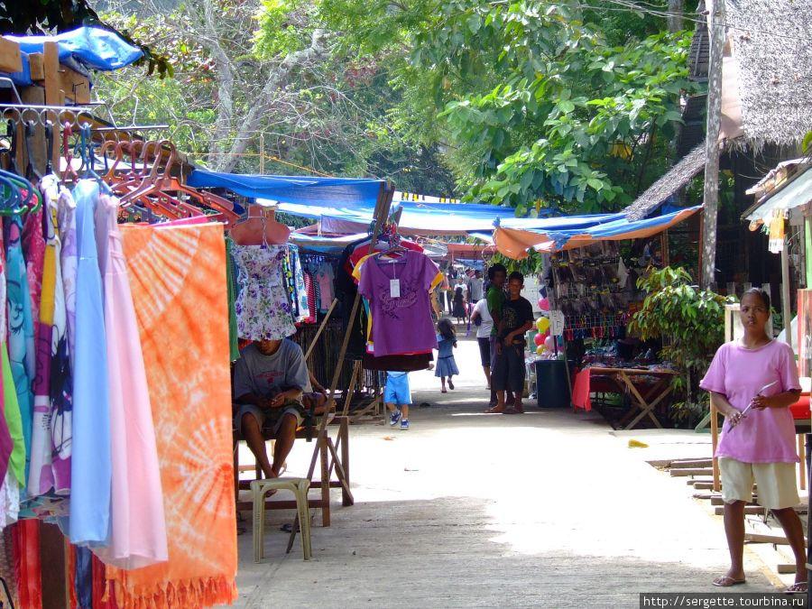Местный вещевой рынок
