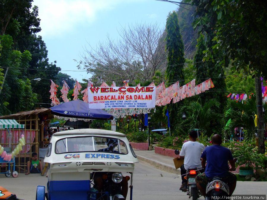 Улицы Эль Нидо. Готовятся к празднику