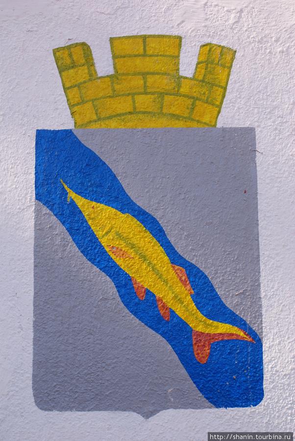 герб ейска