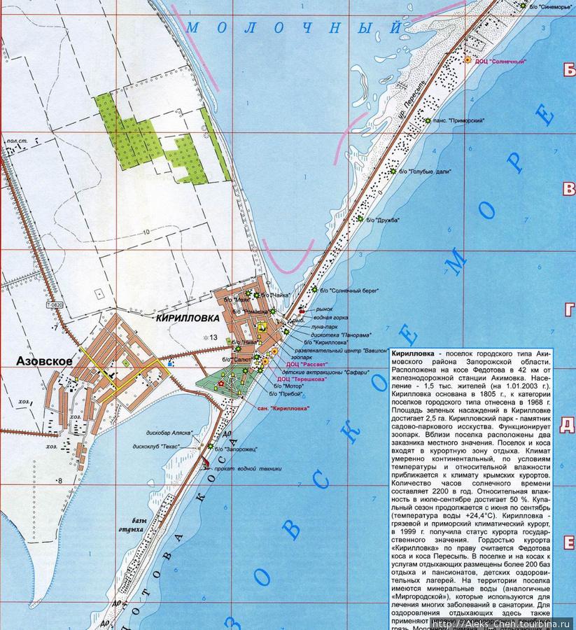 Карта Кирилловки