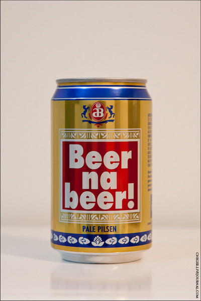 Beer na beer Тип: pale pilsner Крепость: 5 % Стоимость: 25 песо Комментарий: очень водянистое и неплотное, сильно сладкое, пить практически нереально…. Рейтинг: 3