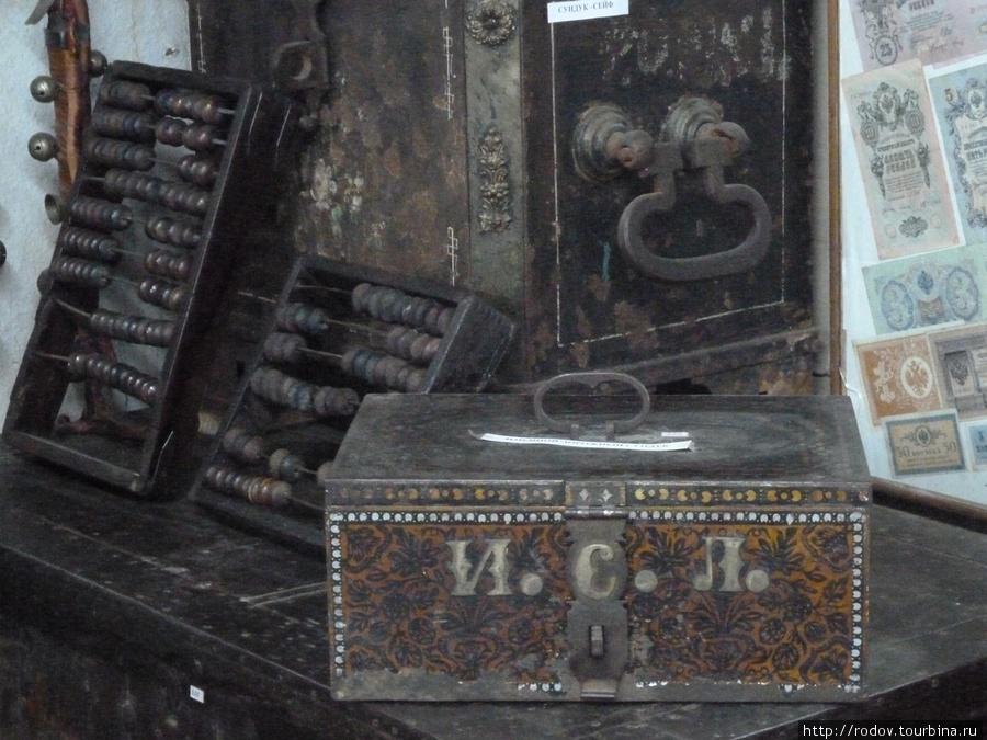 Ящик и счеты