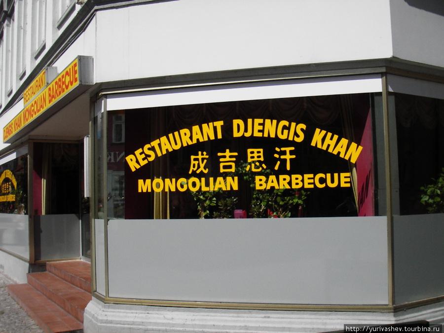 Оденсе, монгольское бистро