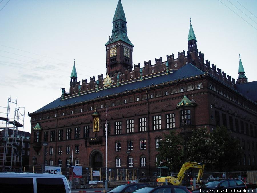 Копенгаген, Ратуша