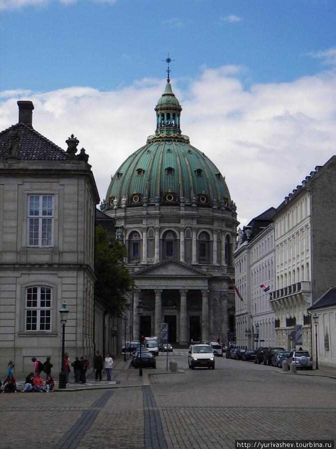 Копенгаген, мраморный собор