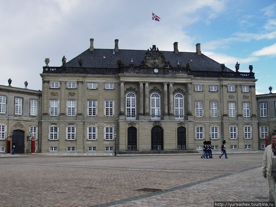 Копенгаген, королевский дворец