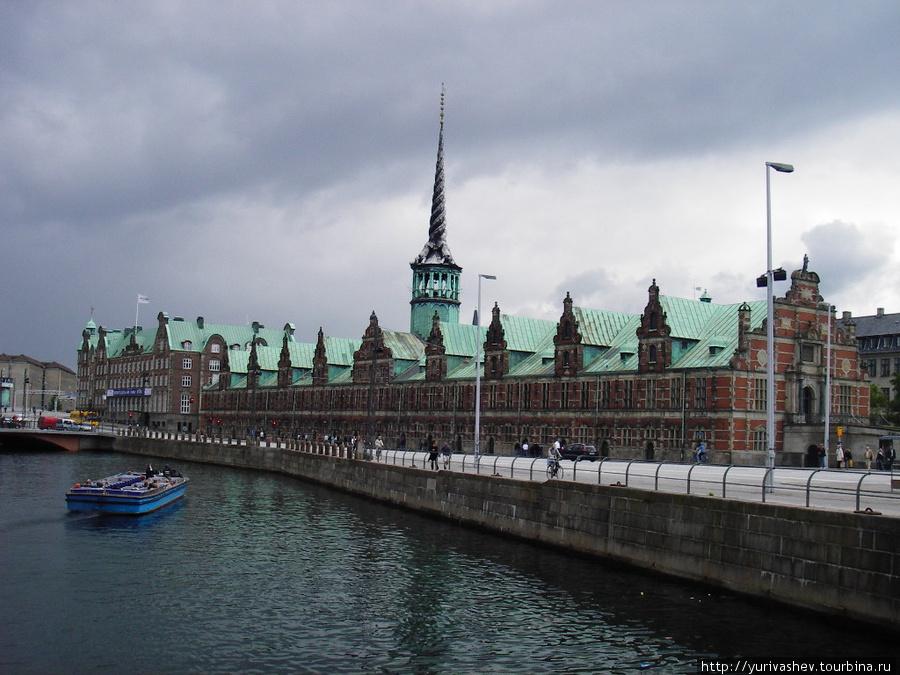 Копенгаген, биржа
