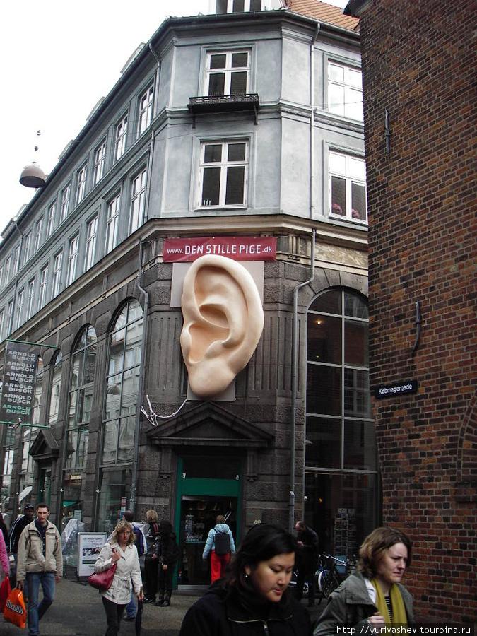 Копенгаген, реклама бестселлера Питера Хёга