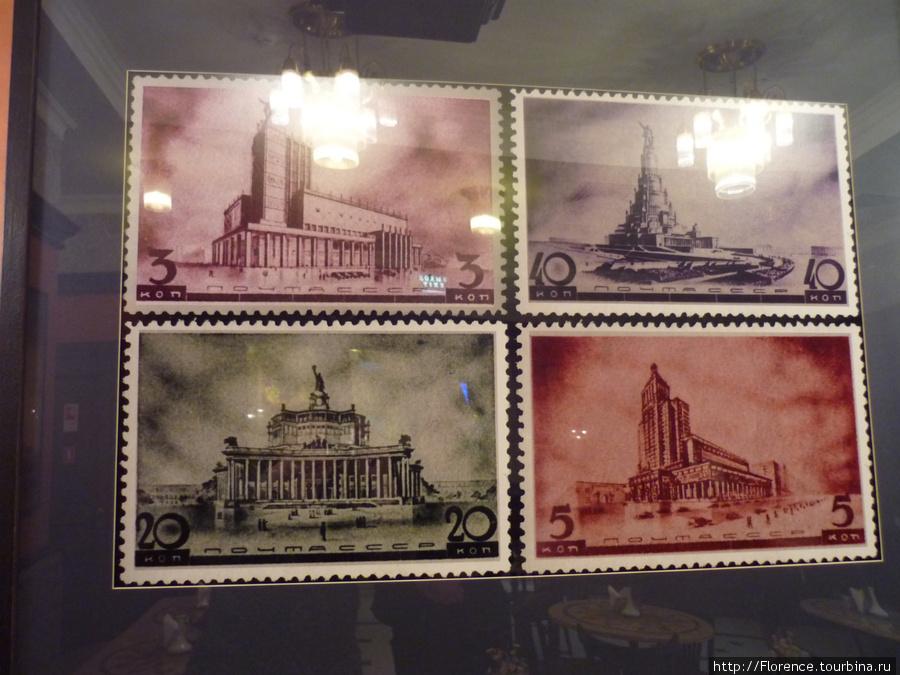 Оформление буфета. На почтовых марках — разные варианты проектов Дворца Советов