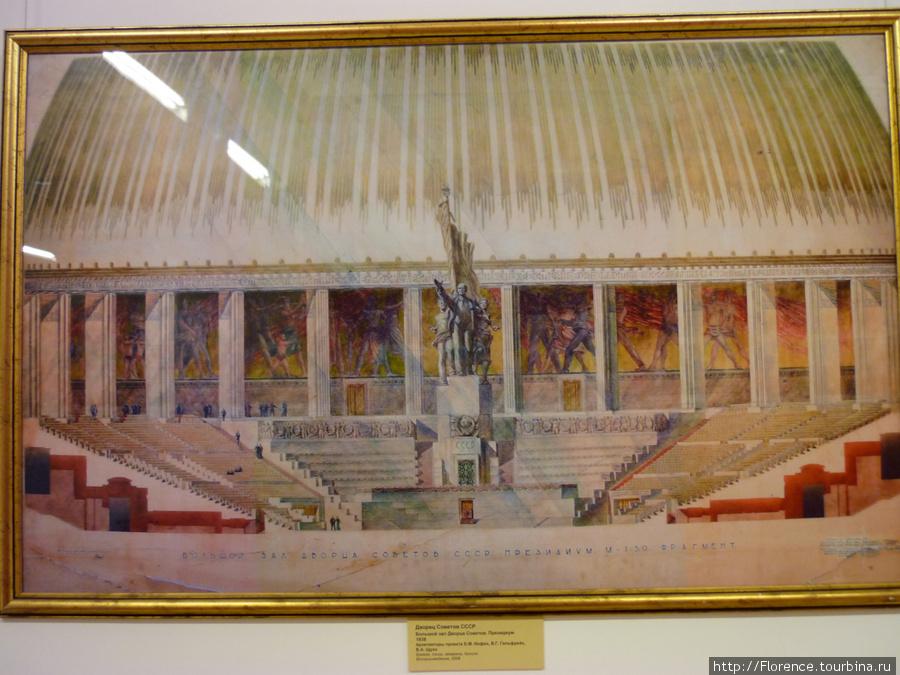Эскиз большого зала Дворца Советов.