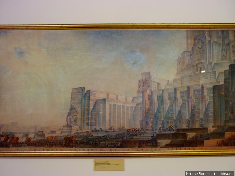Эскиз входа во Дворец советов