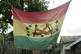 Снова флаг Куна. Они их любят.