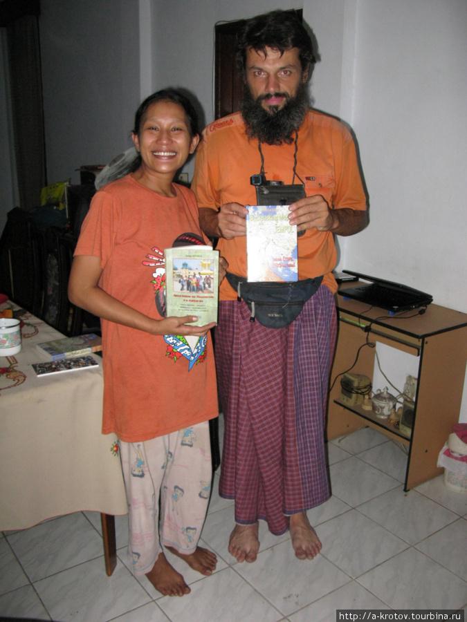 Нэнси Маргарита и А.Кротов со своими книгами. В моей книге написано про Нэнси и есть её фотография. В книге Нэнси написано и про меня, и есть и моё изображение.