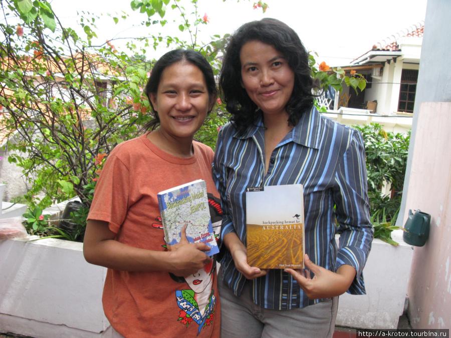 Нэнси и другая индонезийская путешественница-писательница
