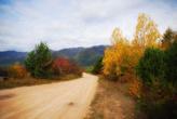 Дорога в нац парк